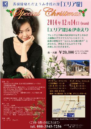20141214_kai.jpg