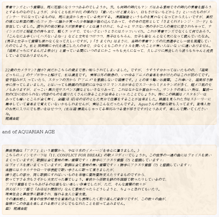 bad_kanji.png