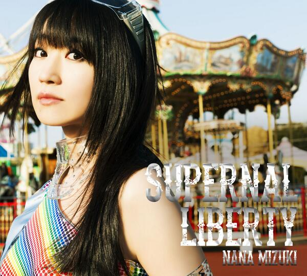 Image result for nana mizuki supernal liberty