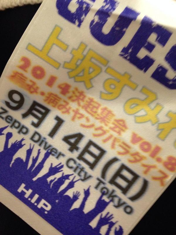 BxfRrT8CIAA3Siy.jpg