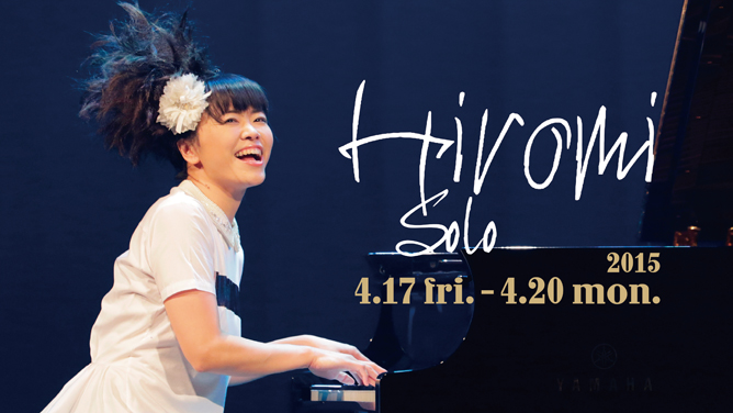 hiromi-thumb-668x376-10589.jpg