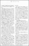 klt2014_hikaru_s.jpg