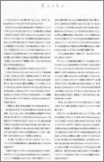 klt2014_keiko_s.jpg