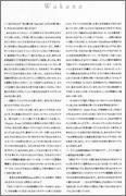 klt2014_wakana_s.jpg