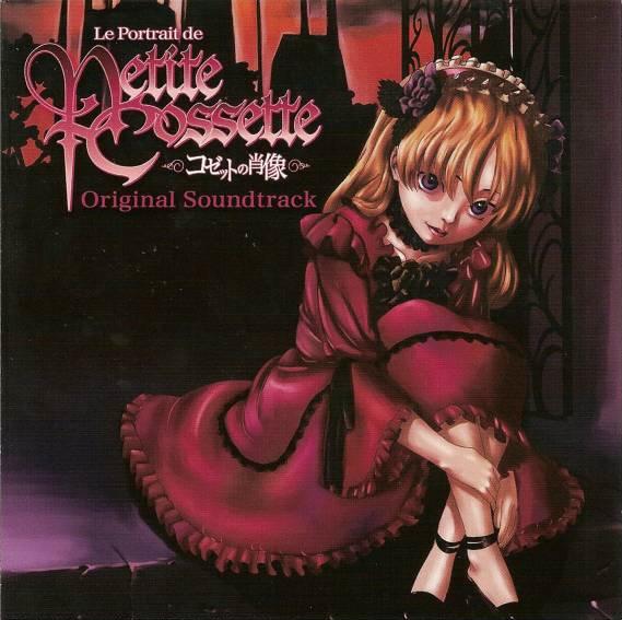 le-portrait-de-petite-cossette-cover.jpg