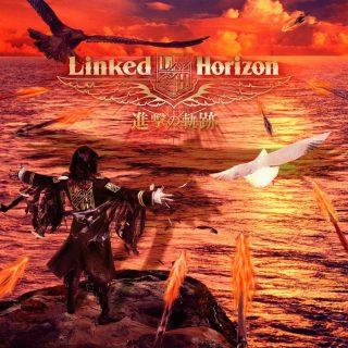 lh_h1_Tsujo_200-320x320.jpg