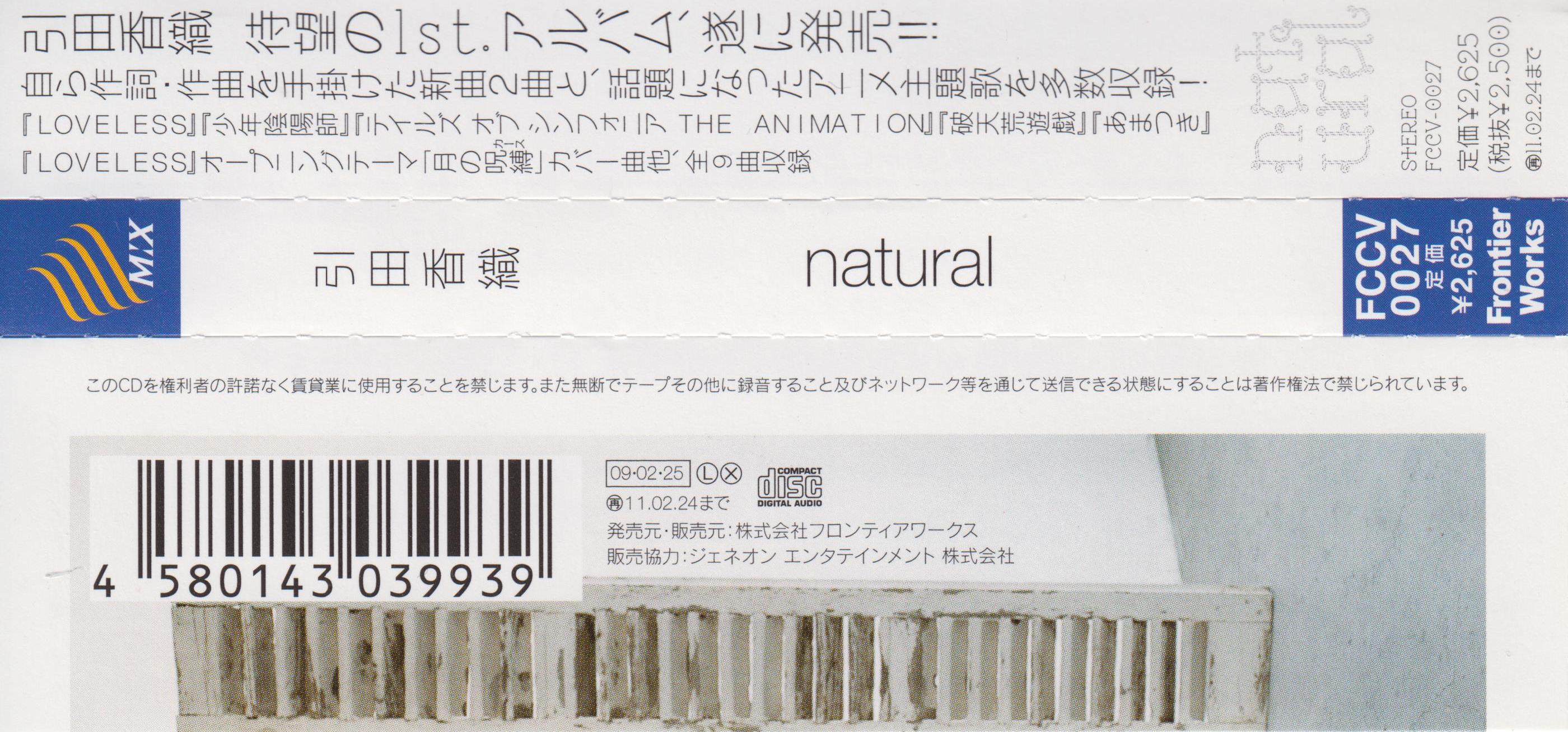 Natural-obi-1.jpg