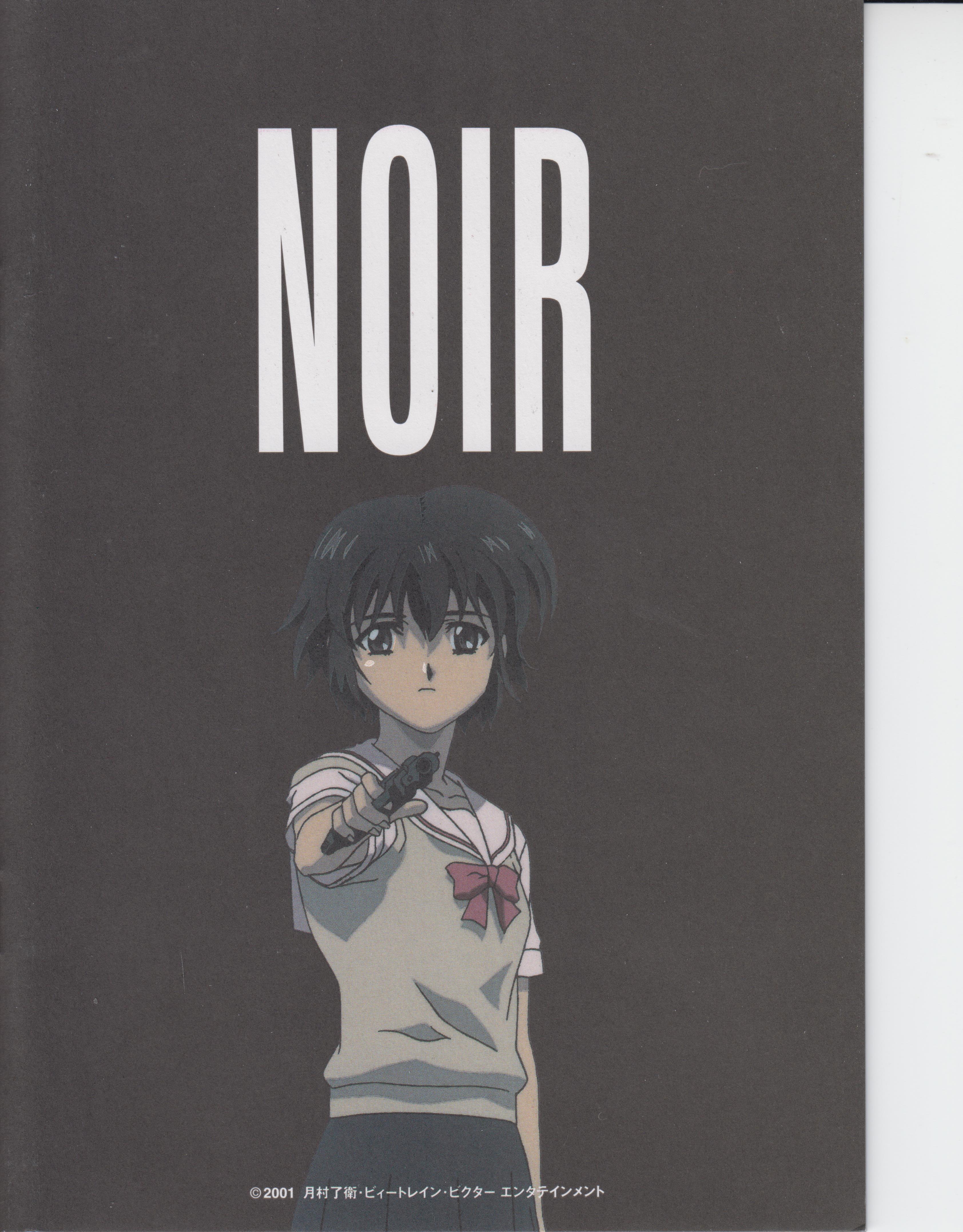 Noir-cover%20001.jpg