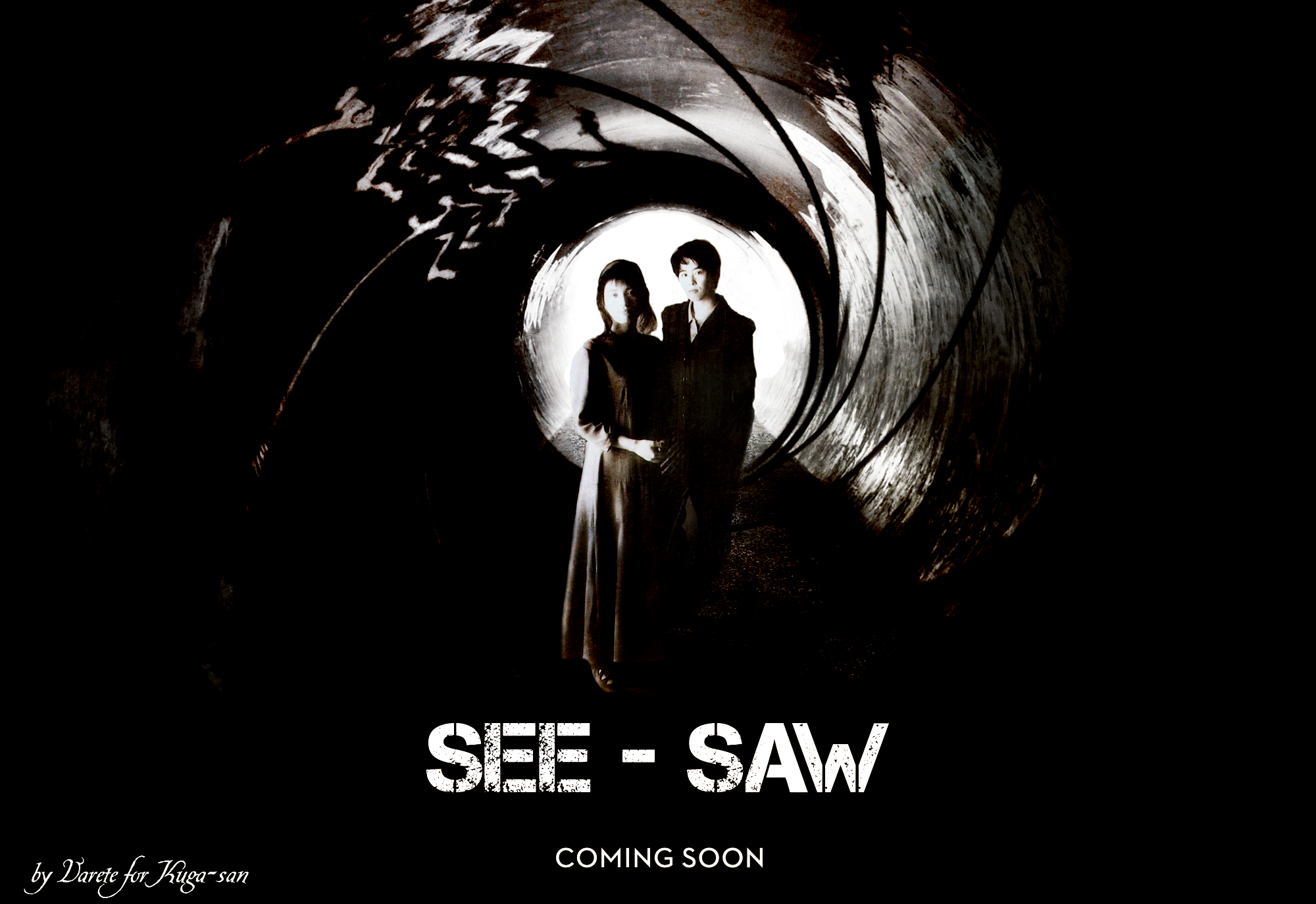 see_saw.png